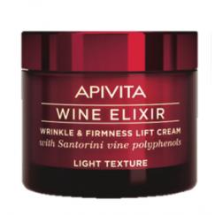 NEW WINE ELIXIR LIGHT 50ML