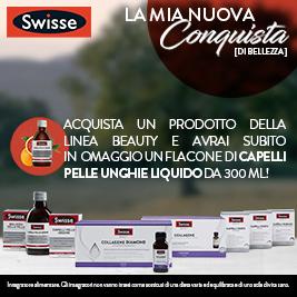 Promo Swisse